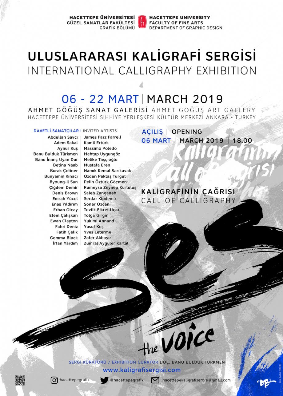 I. Uluslararası Kaligrafi Sergisi Call of Calligraphy: The Voice - NEWS - Banu Bulduk Türkmen Portfolio